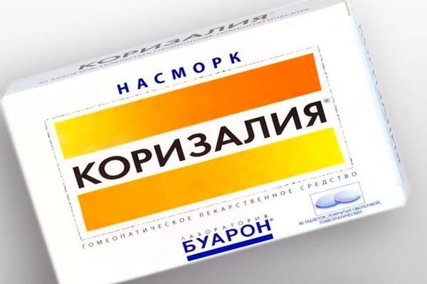 препарат Коризалия