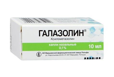 упаковка капель Галазолин