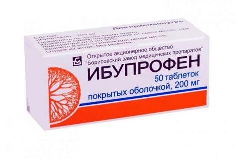 упаковка ибупрофена