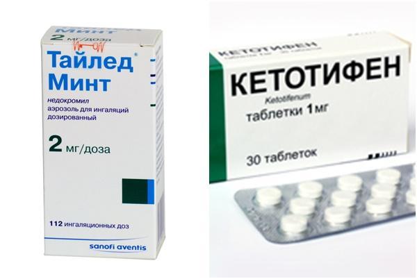 Тайлед и кетотифен