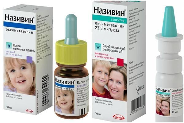 препарат Називин
