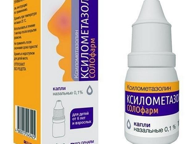 капли Ксилометазолин