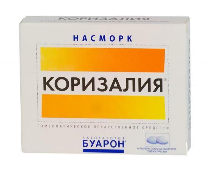 таблетки Коризалия