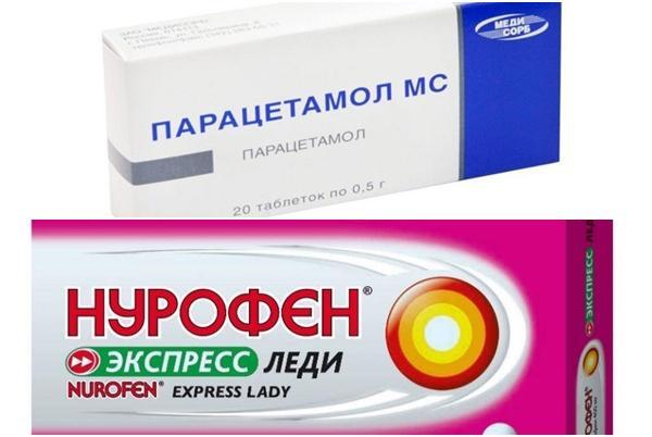 парацетамол и нурофен