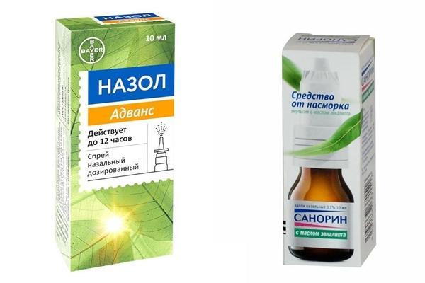 назол и санорин