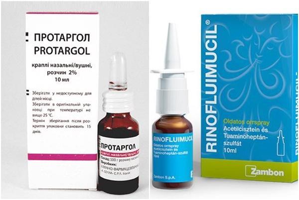 Ринофлуимуцилом и протаргол