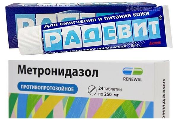 Радевит и метронидазол