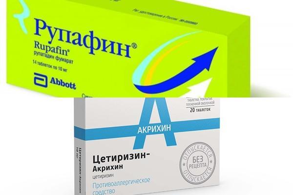 Рупатадин и цетиризин