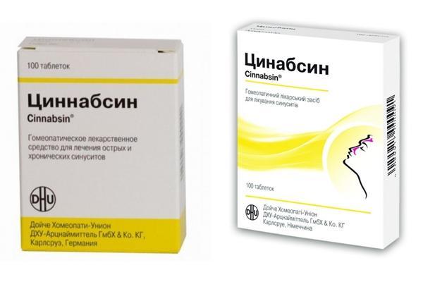 таблетки Циннабсин
