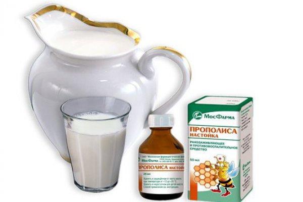 прополис и молоко