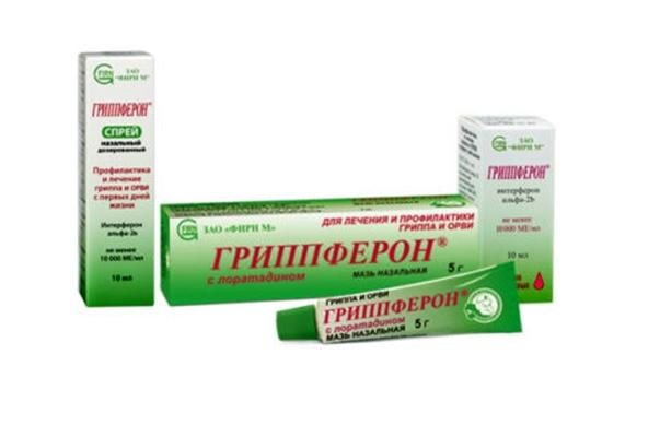 средства линейки гриппферон