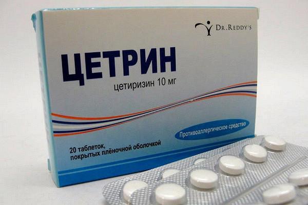 таблетки цетрин