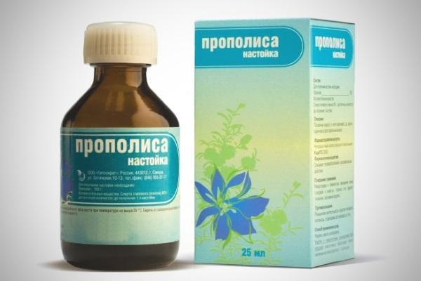 Настойка прополиса от насморка: рецепт, применение