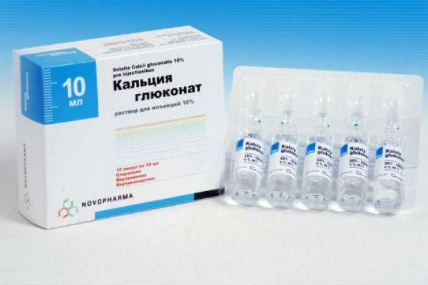 раствор Глюконат кальция