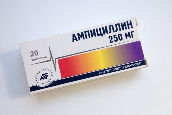 упаковка Ампициллина