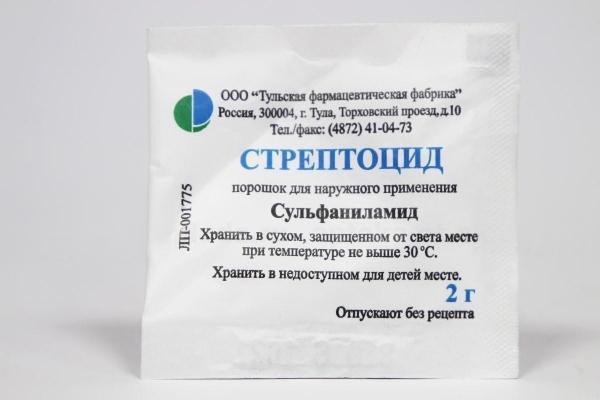 препарат Стрептоцид