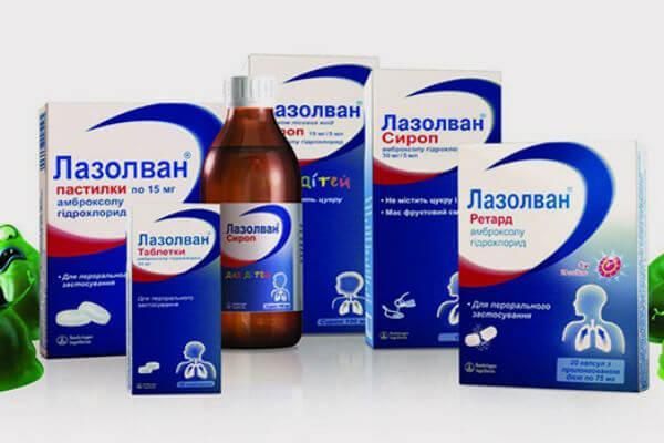 препараты линейки лазолван