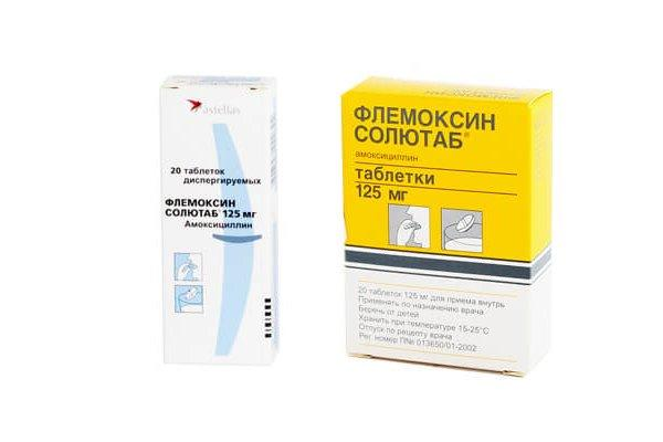 упаковка Флемоксин солютаб