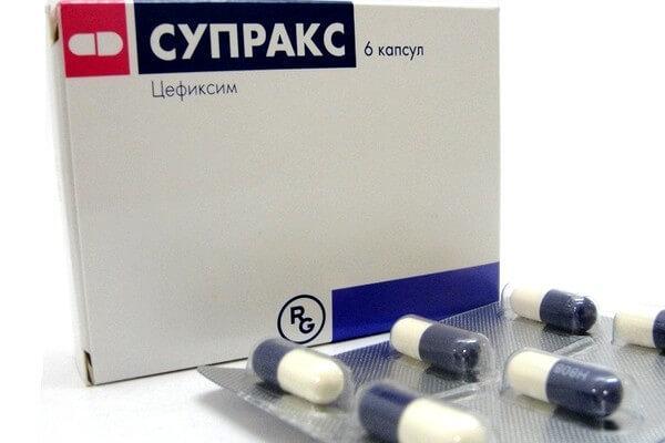 таблетки Супракс