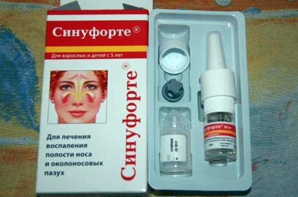 препарат Синуфорте