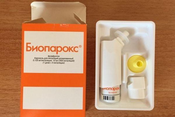 упаквка препарата Биопарокс