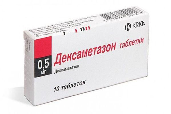 таблетки Дексаметазон
