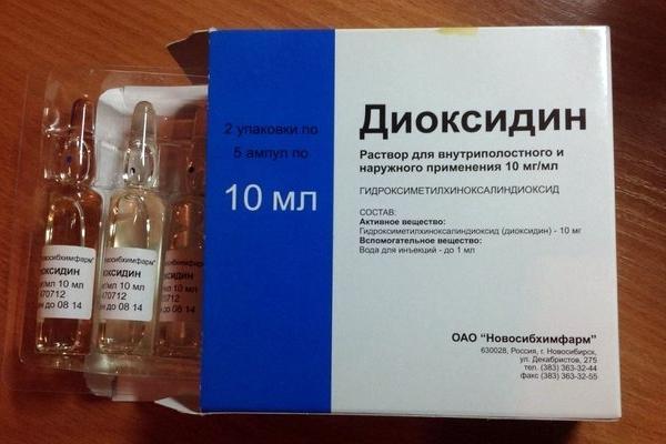 диоксидин 10 мл