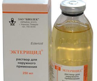 Эктерицид