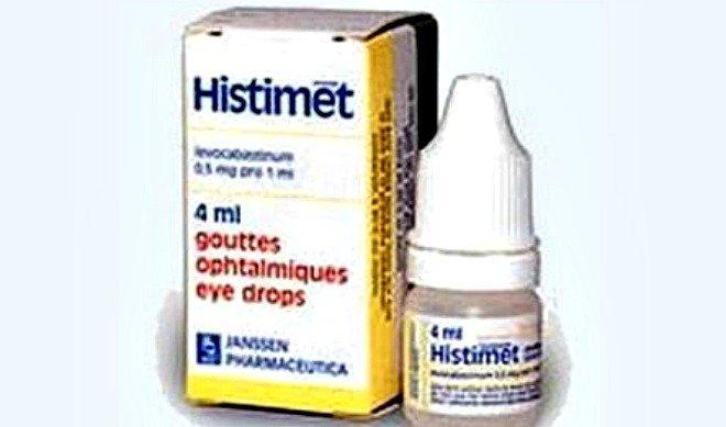 препарат Гистимет