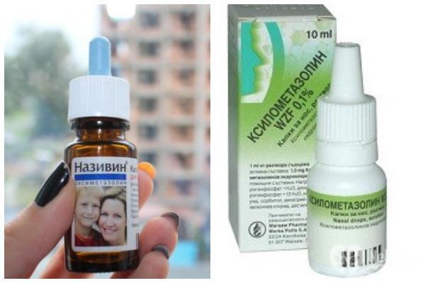 називин и Ксилометазилин
