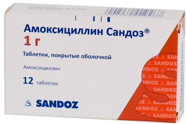 упаковка препарата Амоксициллина
