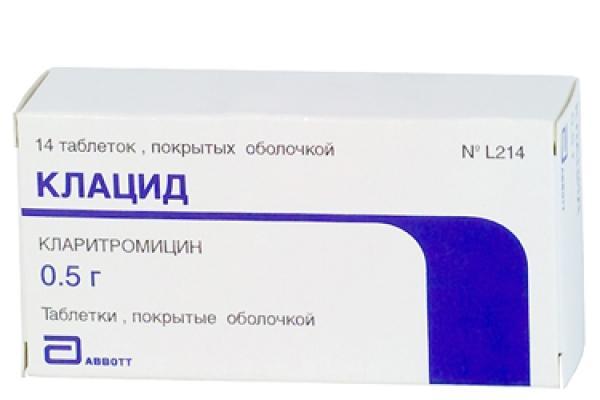 упаковка Клацид