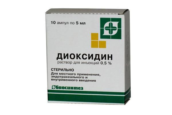 Диоксидин инструкция по применению цена