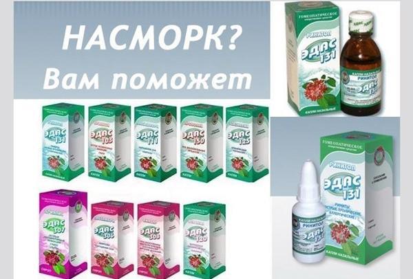 препараты эдас