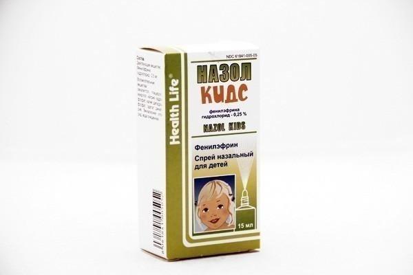 препарат Назол Кидс