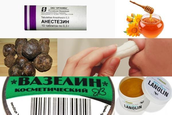 компоненты для приготовления аппликации с медом