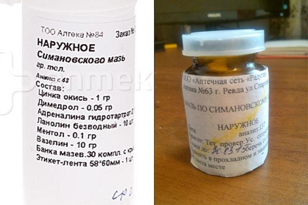 Препарат Симановского