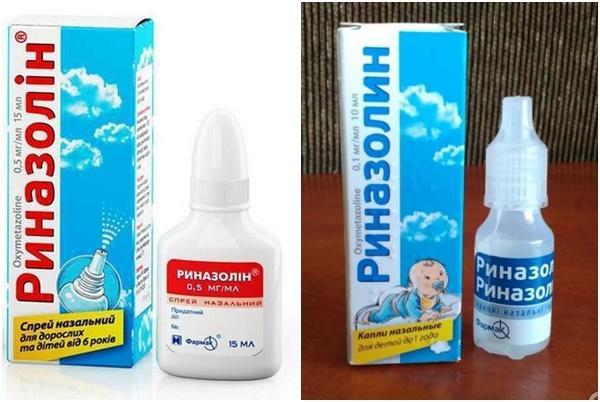 риназолин для детей
