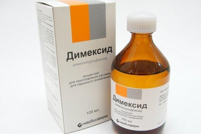 упаковка препарата Димексид