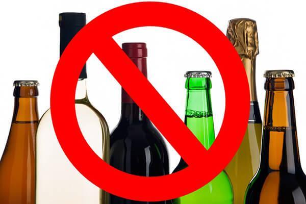 запрет алкоголю