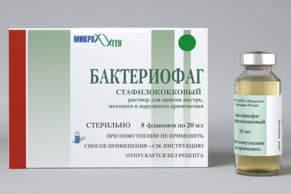 раствор бактериофаг стафилококковый