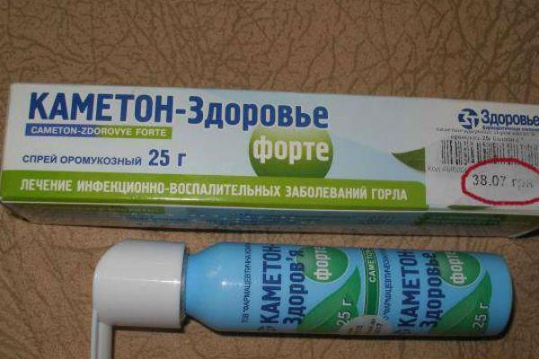 упаковка препарата каметон