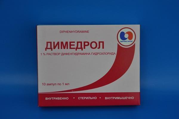 раствор димедрола