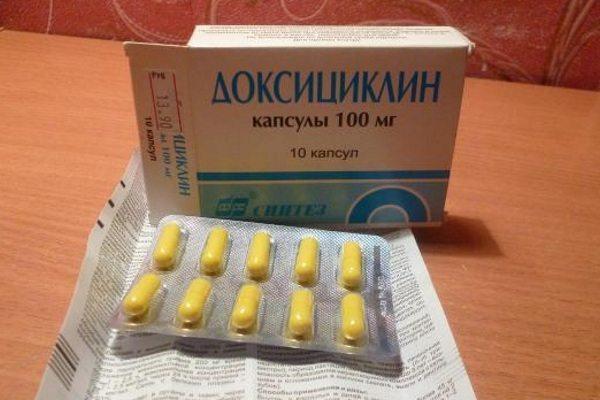 упаковка Доксициклина
