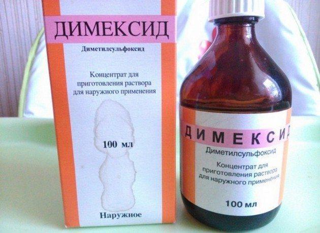 концентрат Димексида