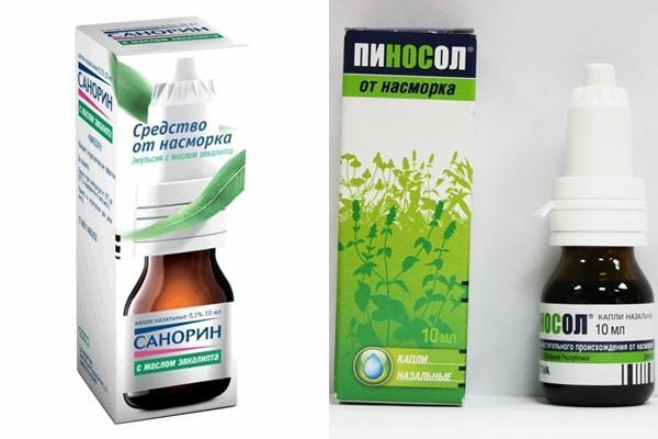 санорин и пиносол