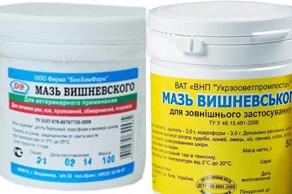 баночка препарата Вишневского