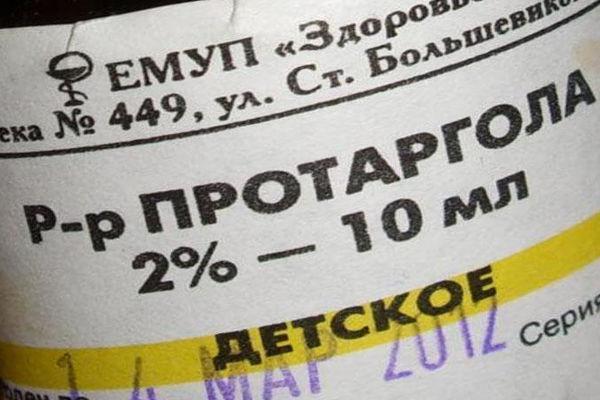 этикетка препарата Протаргол