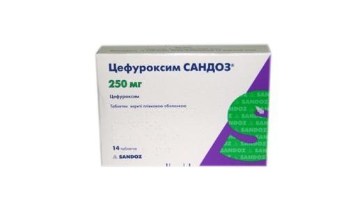 упаковка препарата Цефуроксим