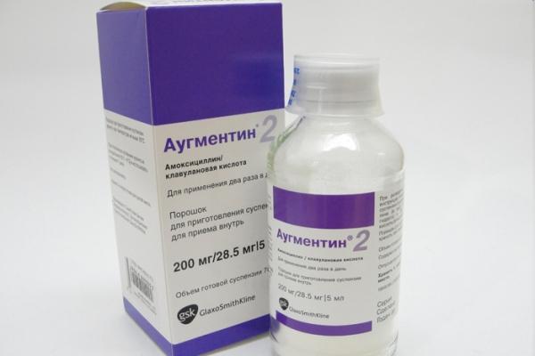 упаковка Аугментина